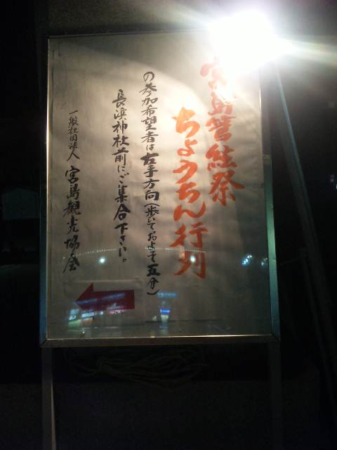 SBSH07801.JPG
